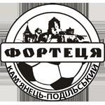 """""""Фортеця"""" (Кам`янець-Подільський)"""
