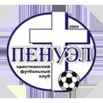 """ХФК """"Пенуел"""" Кривий Ріг"""