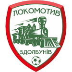 """""""Локомотив"""" Здолбунів"""