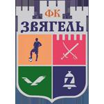 """""""Звягель"""" Новоград-Волинський"""