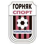 Горняк-Спорт Комсомольск