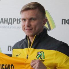 Александр Иващенко