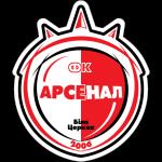 """""""Арсенал-Киевщина"""" (Белая Церковь)"""