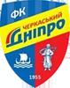 """""""Черкасский Днепр-2-Академия"""""""