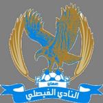 """""""Аль-Файсали"""" Амман"""
