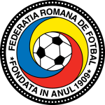 Румыния (U-21)