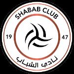 """""""Аль-Шабаб"""" (Эр-Рияд)"""
