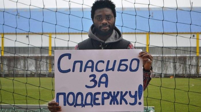 "Наставник сборной Нигерии: ""А как на счет Аруны и Бабатунде?!"""