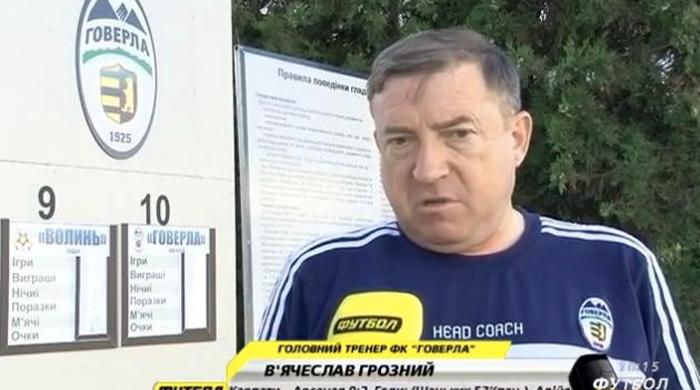 """Вячеслав Грозный: """"С Цурри подписан контракт"""""""
