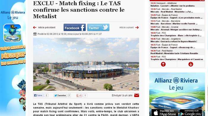"Le 10 Sport: ""Металлист"" могут на три года исключить из еврокубков"