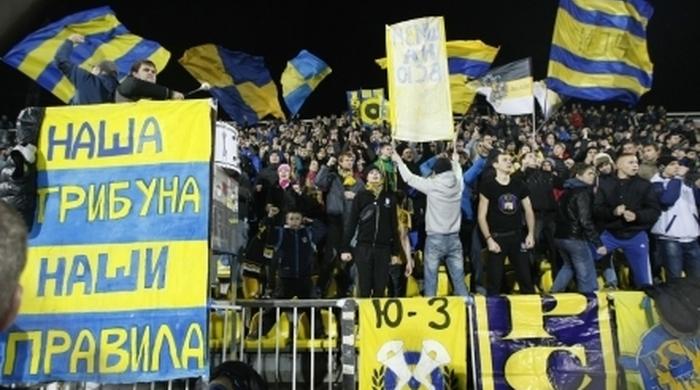 """Болельщики """"Ростова"""" будут игнорировать поездки в Дагестан"""