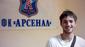 """Николай Вечурко: """"Хочу помочь своей родной команде покорить вершины"""""""