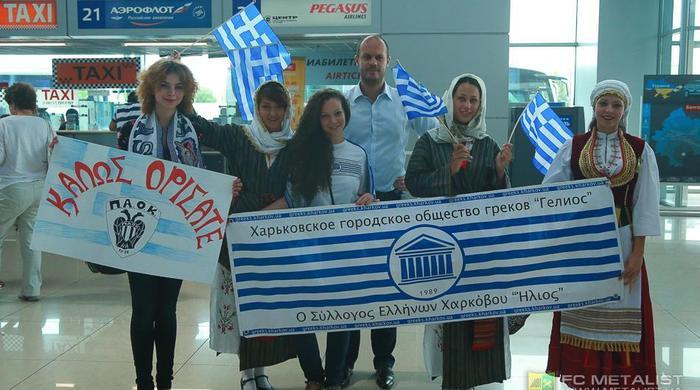 ПАОК прибыл в Харьков (+ фото)