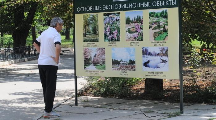 """""""Трабзонспор"""" готов уговорить Луческу на переход"""