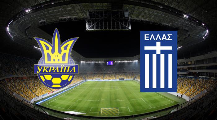 Украина (U-21) - Греция (U-21). Анонс матча