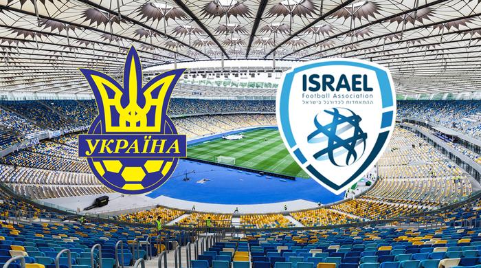 Украина - Израиль. Послематчевая пресс-конференция Эли Гутмана