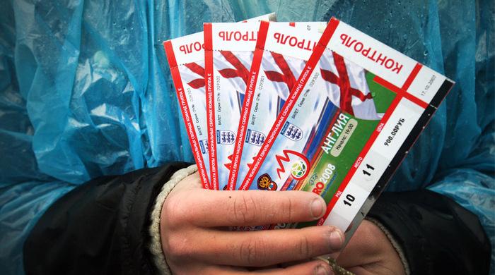 Билеты на матч Украина - Польша в свободной продаже!