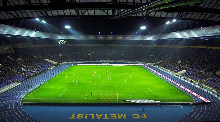 Матч Украина - США пройдет в Харькове