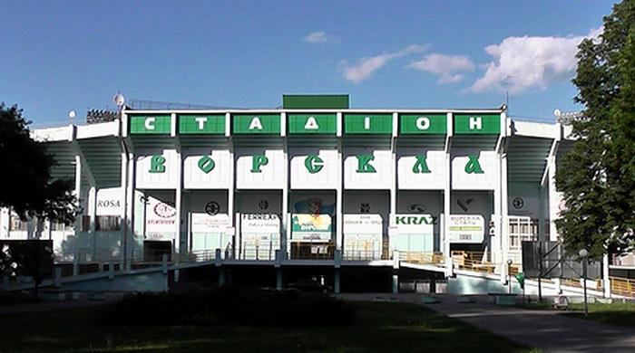 """Стадион """"Ворсклы"""" готов к возобновлению чемпионата"""