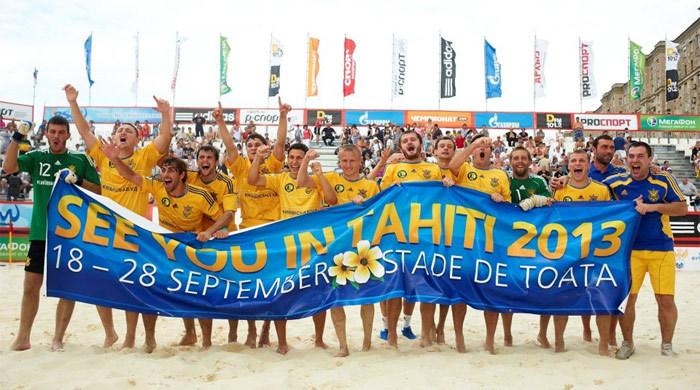ЧМ-2013 по пляжному футболу. Сенегал - Украина 5:4. Видео