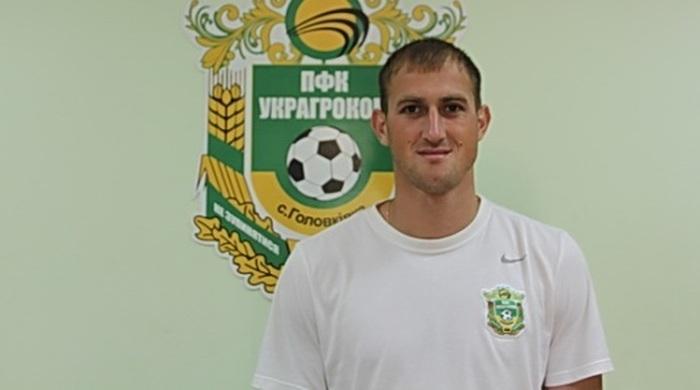 Сергей Науменко – лучший игрок 11-го тура первой лиги по версии читателей FootBoom.com