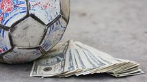 Чемпион мира по футболу 2014 года получит 35 млн долларов