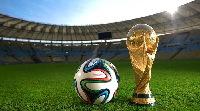 В Бразилии представили официальный мяч чемпионата мира (+ видео)