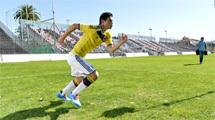 Основная форма сборной Колумбии на чемпионате мира будет желтой, запасная – красной (фото)
