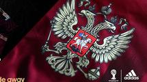 Стал известен запасной вариант игровой формы сборной России (+фото)