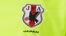 Япония на ЧМ сыграет в синем, желтом или белом (+ фото)