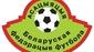 Беларусь на Кубке Содружества: как забивают и пропускают будущие соперники Украины (видео)