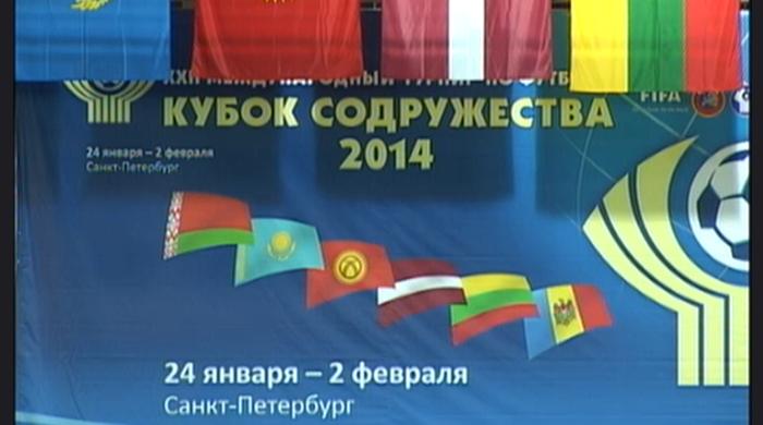 Кубок Содружества-2014: день восьмой. Полуфиналы и борьба за место в пятерке