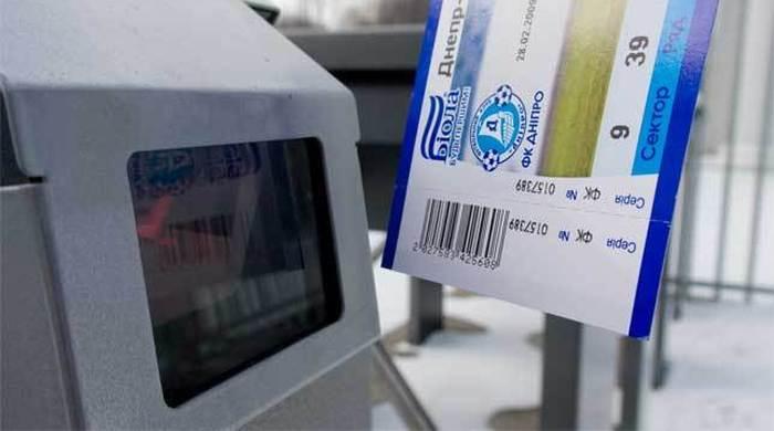 """""""Днепр"""" начал продажу билетов на матч с """"Тоттенхэмом"""""""