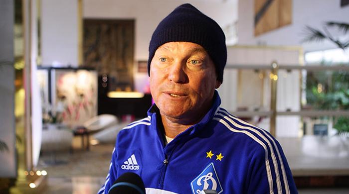 """Олег Блохин: """"Мы немного перестраиваем команду и тренировочный процесс в целом"""""""