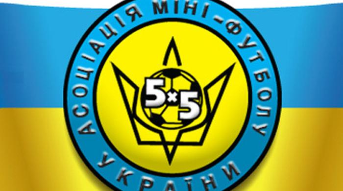 Створено Тренерську раду Асоціації міні-футболу