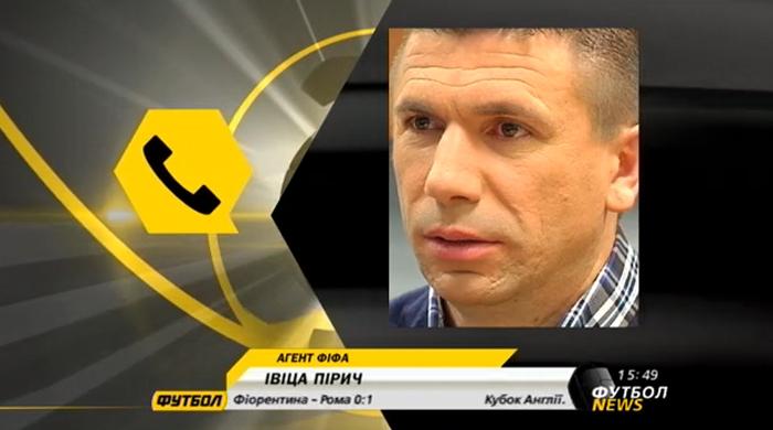 Никола Калинич будет искать себе новый клуб