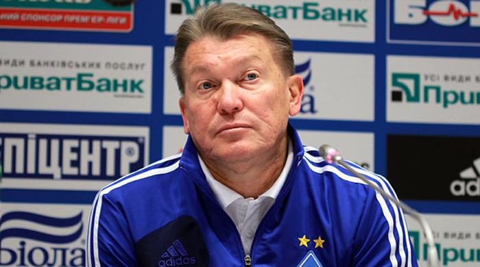"""Олег Блохин: """"Тяжело принимать команду в разгар сезона"""""""