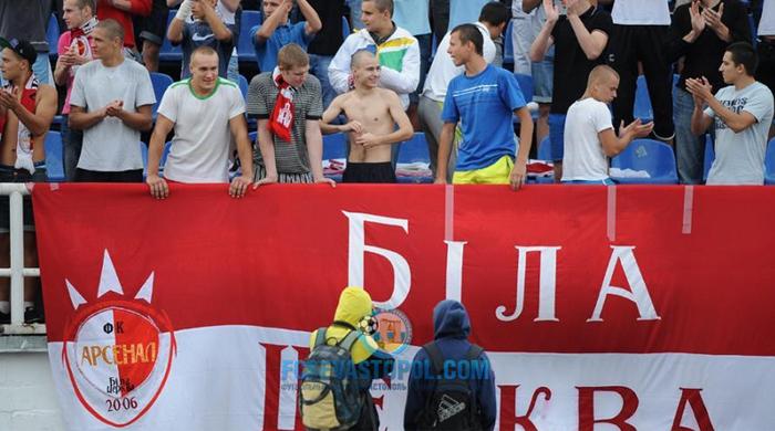 """Білоцерківський """"Арсенал"""" таки заявився на другу частину сезону, але…"""