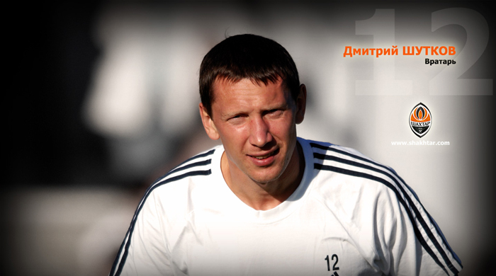 "Шутков и Шевчук вспомнили матчи против ""Боруссии"" 2001 года"