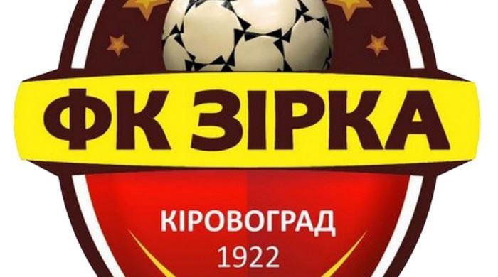 """Самір Гасанов - в.о. головного тренера """"Зірки"""""""