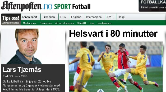 Контрольный матч. Норвегия - Украина 0:2. Обзор норвежской прессы