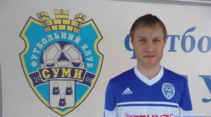Олег Давыдов провел 200-й матч в первой лиге