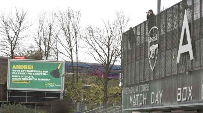 Английские букмекеры предложили Аршавину чистить сортиры