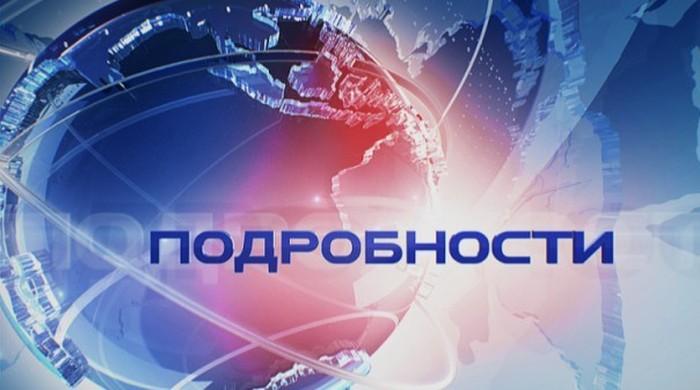 """С экранов ТВ """"ушли"""" новости спорта"""