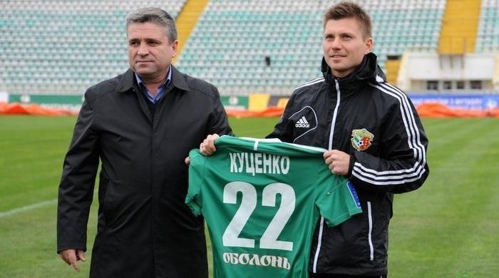 """Куценко в """"Шахтёре"""" не будет"""