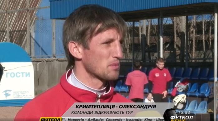 """Владимир Симончук: """"Главное не перегореть"""""""