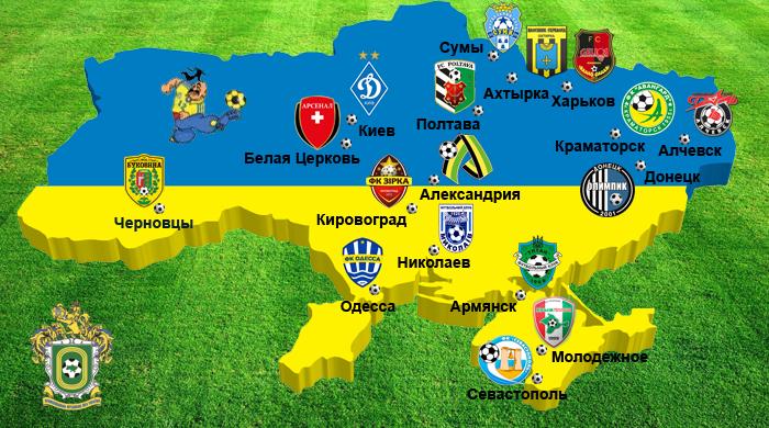 Первая лига. 34-й тур. Анонс матчей