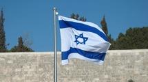 Гондурас проиграл Израилю