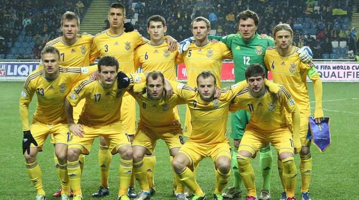 Как живешь, сборная Украины?