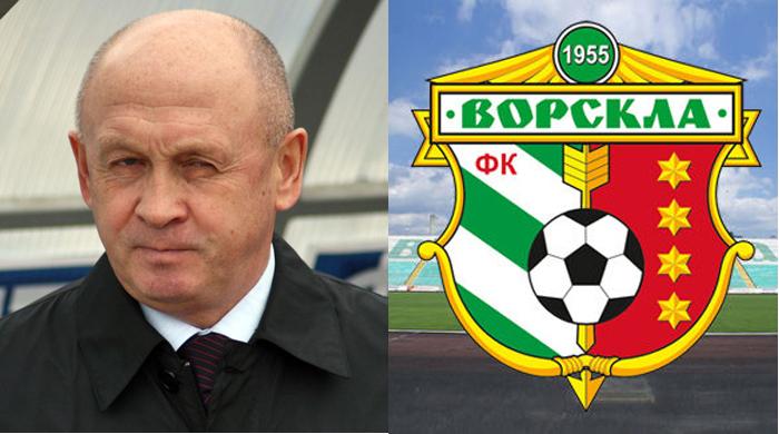 """CAS прийняв рішення по справі Микола Павлов vs """"Ворскла"""""""